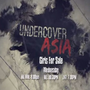 Undercover Asia Girls for Sale for Channel News Asia